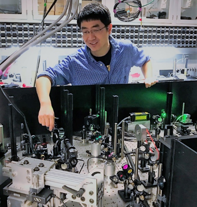 Fast track control accelerates switching of quantum bits