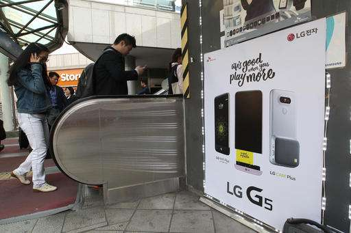 LG Electronics' profit jumps on strong appliance sales