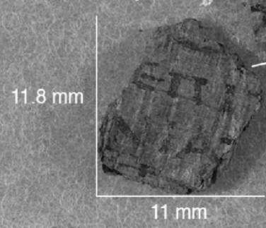 Metallic ink revealed in Herculaneum papyrus