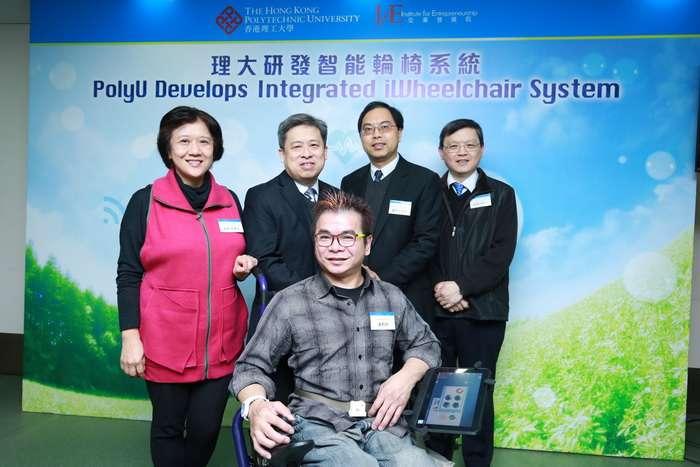 PolyU develops integrated iWheelchair system