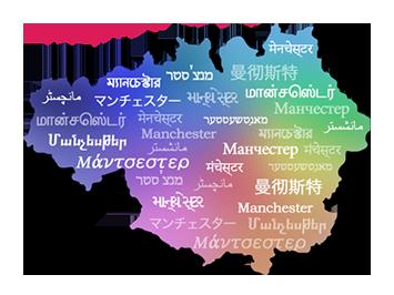 Esearchers map out the city's diverse language landscape