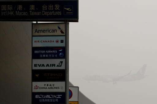 Winds may finally clear 'scary' pollution from China's skies