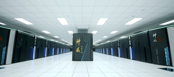 Chinese supercomputer tops list of world's fastest computers