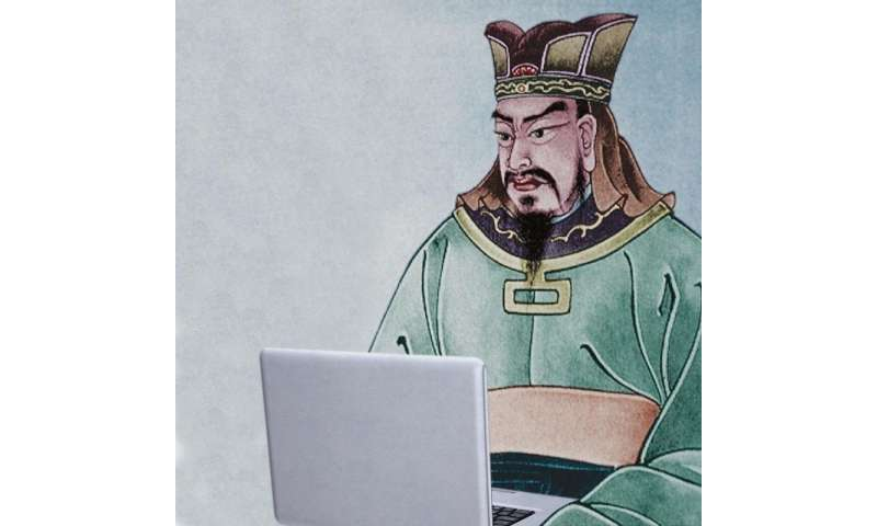 Defending your computer from cyber-attacks, Sun Tzu style