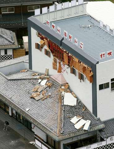 Magnitude 6.6 earthquake shakes western Japan, no tsunami