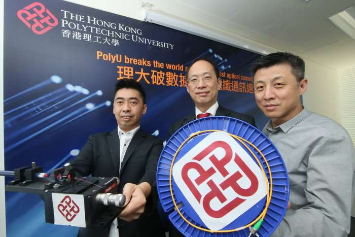 PolyU breaks the world record of fastest optical communications for data centers