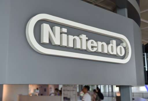Video game giant Nintendo lost more than $233 million on a stronger yen and lacklustre sales in the first quarter