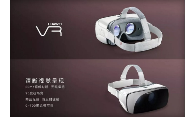 Virtual reality headset gang gets yet another entrant: Huawei