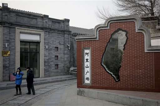 Young Chinese scale Great Firewall to flood Taiwan media