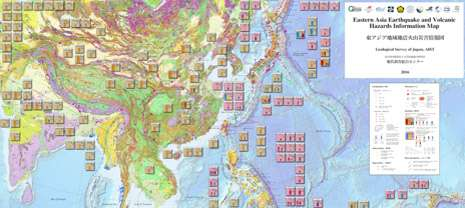 Completion of the eastern asia earthquake and volcanic hazards completion of the eastern asia earthquake and volcanic hazards information map gumiabroncs