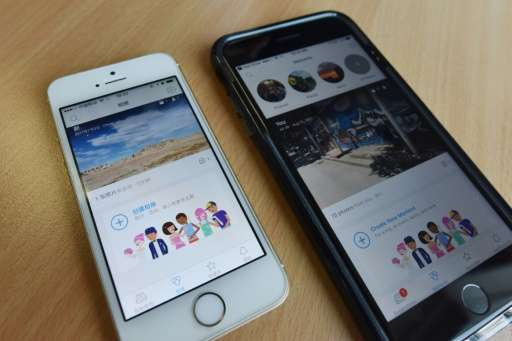 Facebook's Colorful Balloons app (L), which is similar to its Moments app (R), launched in China but omits any mention of Facebo