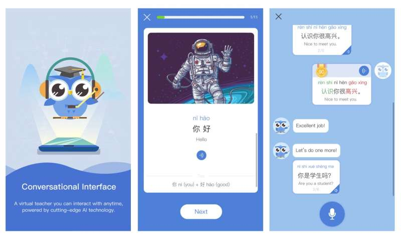 Microsoft Learn Chinese for iOS helps beginners, intermediates