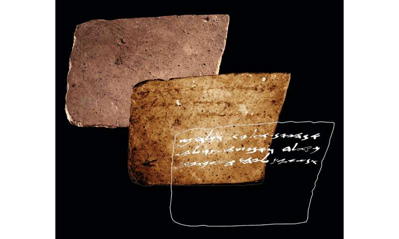 Multispectral imaging reveals ancient Hebrew inscription undetected for over 50 years