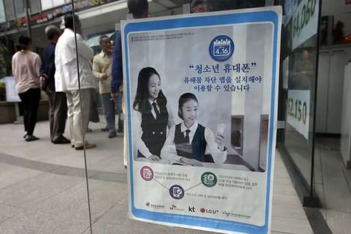Rogue Korean child-monitoring app is back, researchers say