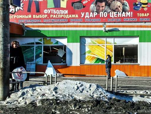 The shockwave from the 2013 Chelyabinsk impact damaged thousands of building—many people were hurt from flying glass