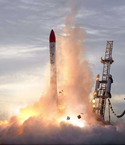 Rocket developed by Japan startup in flames after liftoff