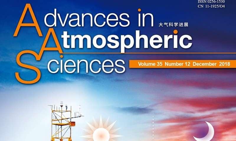 A 31-year global diurnal sea surface temperature dataset