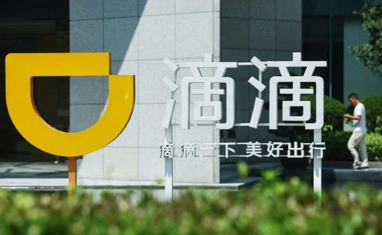 A logo of Didi Chuxing, the Chinese ride-hailing service that is expanding its presence in Mexico to compete with Uber