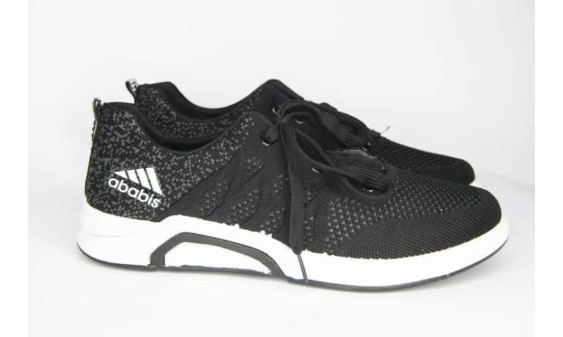 A pair of 'Ababis' trainers - with one stripe too many - retails at the mouth-watering price of 39 yuan ($5.70)