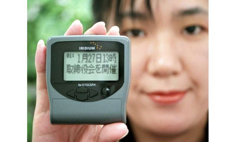 Pagers were all the rage in the 90s in Japan