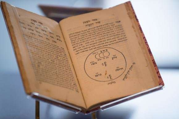 Rare collection of Jewish texts finds home at Brown's library