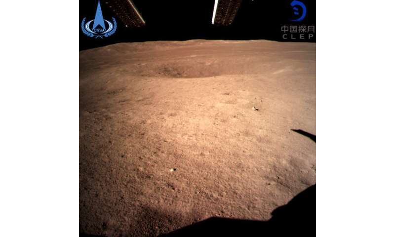 China begins first surface exploration of moon's far side