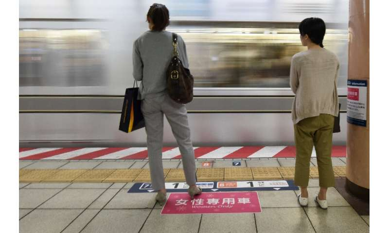 A new Tokyo police app that men and women can use to scare off molesters on packed commuter trains has become a smash hit