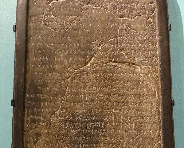 New reading of Mesha Stele could have far-reaching consequences for biblical history