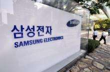 Samsung Electronics is the world's top LCD (liquid crystal display) television maker