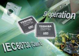 Toshiba Launches 32-Bit Microcontroller For Analog Circuit Control In Industrial And Appliance Applications