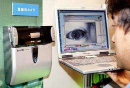 A biometric security system