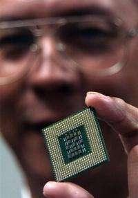 An computer processer