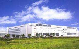 An undated handout photo made available by AU Optronics in 2006 shows its production plant in Taichung
