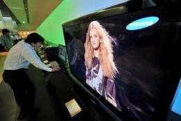 A showroom of Samsung Electronics