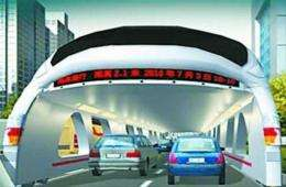 "Beijing's new proposed ""super bus"""