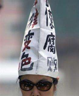 China to crack down on lavish public-funded fetes (AP)