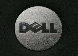 Dell 2Q net income rises 16 percent (AP)