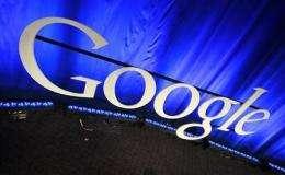 Google 1Q profit rises 37 pct but stock slides (AP)