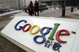 Google's convoluted search for China compromise (AP)