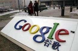 Google scraps China cell phone launch amid dispute (AP)