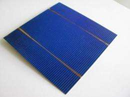 Imec reports record efficiencies for large-area epitaxial thin-film silicon solar cells