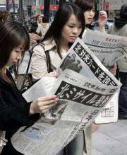 Japan has yet to see the major newspaper bankruptcies and financial troubles that have been happening in the West