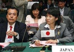 Nations fail to limit whaling, Japan still hunts (AP)