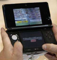 Nintendo cuts profit, 3DS not ready for Christmas (AP)
