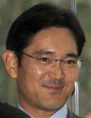Samsung promotes chairman's son to president (AP)