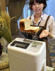 "Sanyo's ""GOPAN"" cooker turns rice into bread"