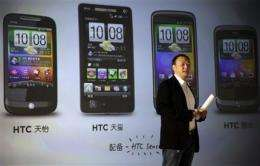 Taiwan's HTC: iPhone's `quiet' challenger (AP)