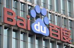 The headquarters of Chinese Internet search engine Baidu in Beijing