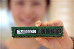 Using 30nm class technology, Samsung develops industry's first DDR4DRAM