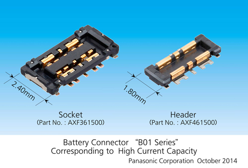 Industry's thinnest battery connector corresponding to 6 ...